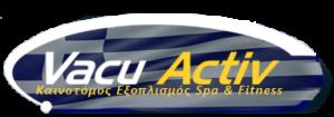 Vacu Activ - Καινοτόμος Εξοπλισμός